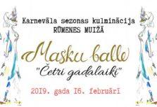Традиционный бал-маскарад в Румене приближается