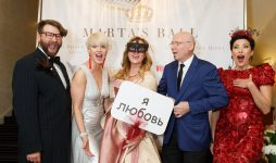 Благотворительный «Бал Марты»: собрано 14 тысяч евро