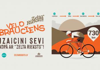 «Zelta Rieksts» приглашает всех желающих присоединиться к велопробегу